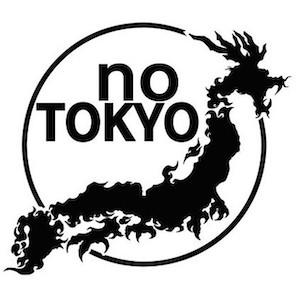noTOKYO 『日本の雑味と純粋 JAPANESE SWEET AND SOUR』